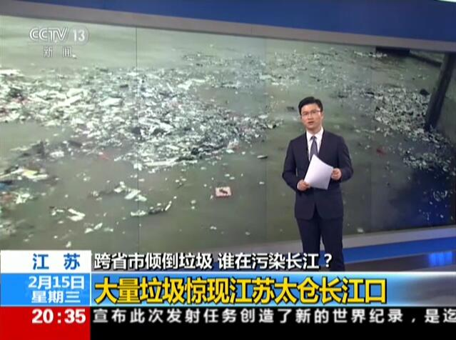Pollution : traitement clandestin des ordures en Chine