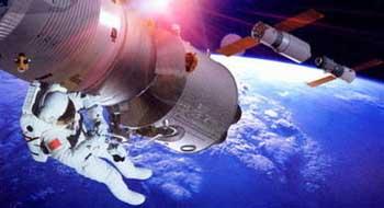 Shenzhou 7 (25 sept 08) - Page 2 F200802211513406139130863