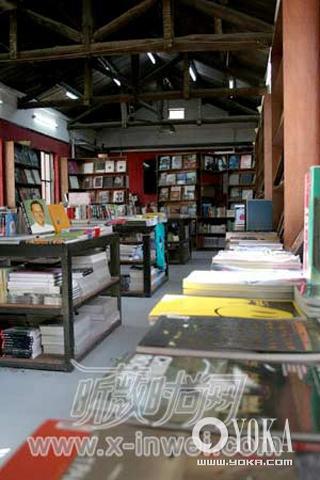 Chine - Librairie originale à Beijing  dans Librairies, libraires F200905270923337763106071