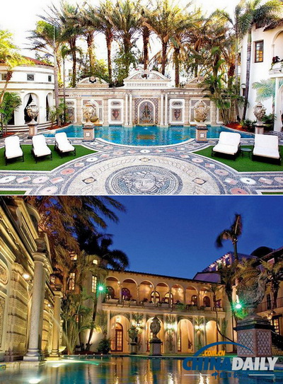 Image Result For Maison De Versace Miami